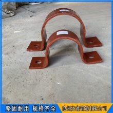 水平管道单拉杆短管夹 双孔管夹 齐鑫长期稳定生产