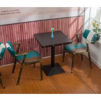 倍斯特简约现代工业风金属餐椅冷饮火锅咖啡拼色餐椅奶茶店茶餐组合家具厂家定制意