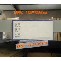 厂家直销强磁标签牌4S店磁性标示卡库房磁性标签贴10*20