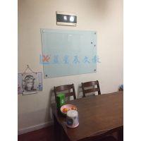 增城玻璃白板M北京会议室玻璃白板M可定制尺寸