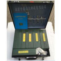 中西 水质理化检测箱88型(中西) 型号:KH05-ET88 库号:M257724