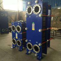 艾保实业换热器 工作液板式换热器 氢化液热交换设备 氧化液冷凝器