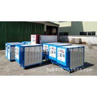 高温水式模温机 工业水式模温机 180度水式加热器