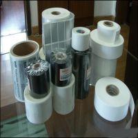 东莞厂家生产增强混合基碳带 全树脂洗水唛条码打印机色带
