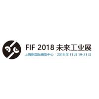 2018上海国际机床博览会