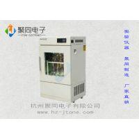 聚同双层恒温恒湿振荡器SPH-1102CS