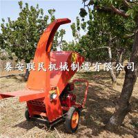 泰安联民多功能果园树枝粉碎机 电动碎枝机 买多减多