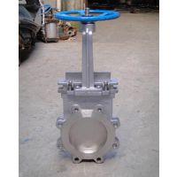 PZ73W-10NR手动明杆刀型闸阀耐高温2520卸灰插板阀310SS