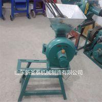 粉碎机生产厂家 圣泰通用型粉碎机