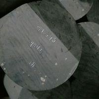 供应7A09航空铝板现货规格 7A09超硬铝棒出售