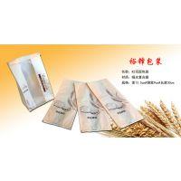 裕锋烘焙土司面包袋厂家现货直销 磨砂透明开窗烘焙塑料袋 OPP热封