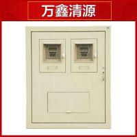 厂家直销 家用电表箱 智能电表箱 PC塑料电表箱 单相透明电表箱