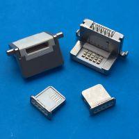 苹果公母分体背夹专用插座/5PIN/探针接触式/公头+母座一体式/单充电功能