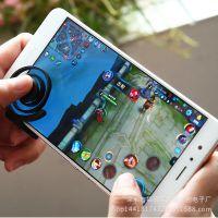 工厂批发  手机游戏手柄   手机通用游戏手柄 手游神器 摇杆手柄