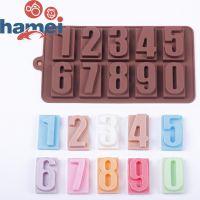 供应各类硅胶蛋糕模具 0-9数字硅胶冰格模具 巧克力模具 FDA质量