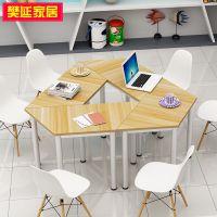 梯形会议桌创意洽谈桌美术培训桌组合拼接简约现代办公桌厂家批发