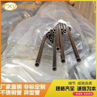 广东不锈钢厂供应304不锈钢毛细管焊接加工 201不锈钢毛细管