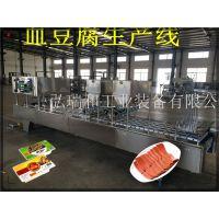 猪血块生产线,散装血豆腐生产线机器,全套猪血豆腐生产加工线