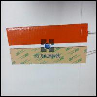 硅胶加热膜 打印机油墨加热膜 专业生产