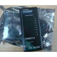 施耐德控制继电器RM4-TG20