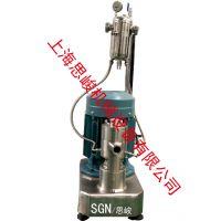 SGN/思峻GRS2000系列食用香味料乳化机
