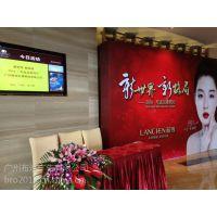 广州会议广告公司提供经销商大会新品发布会策划执行服务