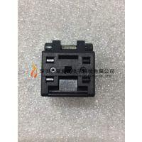 YAMAICHI IC插座 IC549-0484-010 QFN48P 0.4mm间距6x6MM尺寸