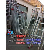 帝智专业生产铝合金单梯//多类型铝合金梯子大全