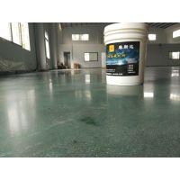 供应郴州、永州、怀化市混凝土密封固化剂、水泥渗透剂