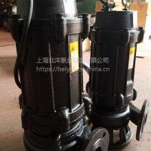排污泵厂家批发50WQ10-12-1.1,1.1KW北洋泵业产品