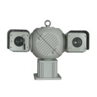 安星AK-HD320NB远距离夜视摄像机