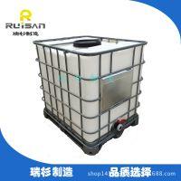 【厂家特卖】淮南1000L IBC集装桶/1立方堆码桶|化工方桶 耐酸碱 抗强震