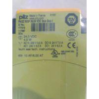 PILZ/皮尔兹安全继电器750104 750105 现货特价 优势特价