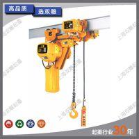 厂家直销 低净空 超低式环链电动葫芦0.5吨 电动葫芦0.5t