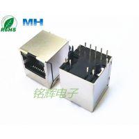长期供应立式180度带千兆变压器RJ45插座 MHGJ-8212-ZYGNL MH品牌 品质保证