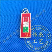 北京金属钥匙扣厂家,创意礼品钥匙定制,可来图定制,