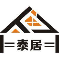 北京清泉伟业商贸有限公司