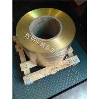 精密超宽H68黄铜带 卷材H65黄铜带 镀锡镀镍铜带加工