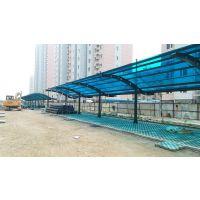山东阳光板厂家--山东鲁硕塑胶科技有限公司