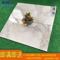 陶瓷薄板瓷砖5.5mm山水画全瓷干挂墙砖客厅卫生间厨房阳台400x800