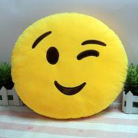 供应毛绒玩具礼品工厂定制QQ表情抱枕 来图打样加logo