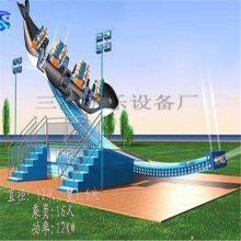 新型游乐场设备冲浪大鲸鱼16人豪华上市您值得拥有