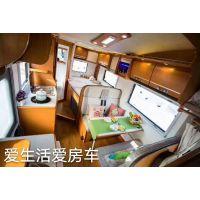 豪华版自行式国五东风御风B型旅居房车价格