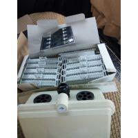 塑料抱杆式50对电话分线箱电缆分纤箱