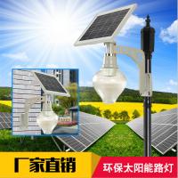 供应庭院灯 太阳能庭院灯 太阳能庭院灯 厂家定做