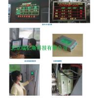 生产厂家PR-MYC007型企业污染源信息公开系统操作方法