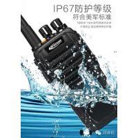 特价供应科立讯DP665 DMR专业数字手持机整机