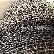华百美厂家出售不锈钢轧花网 过滤网 不锈钢丝网 欢迎订购