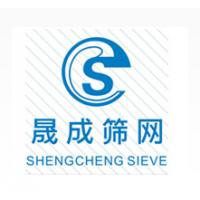 广州晟成筛网有限公司