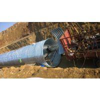 贝尔克波纹钢管,拼装大口径波纹涵管出厂价